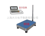 XK315A6P带打印电子称, 电子台称, 带记录功能电子称