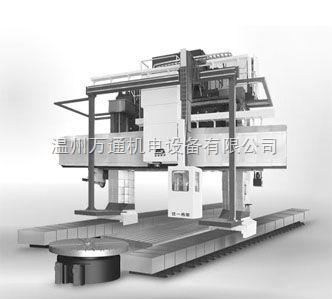 GTM系列立式车铣复合加工中心GTM160/200/250/320/430/500