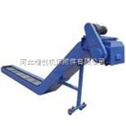 机床排屑机/生产磁性机床排屑机/齐全链板机床排屑机/生产乐虎国际博亚体育平台附件