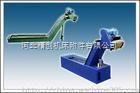 机床排屑机/磁性机床排屑机/齐全链板机床排屑机/生产数控机床附件