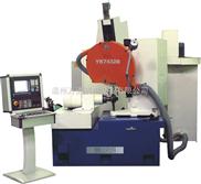 YK7432B数控剃齿刀磨齿机