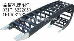 TLG型钢制拖链