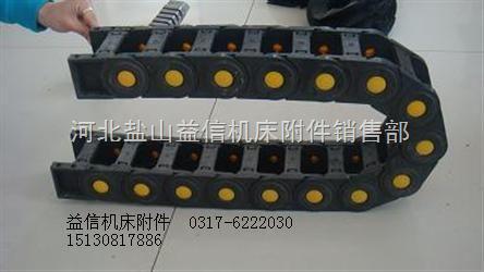 TLP系列桥式整体型拖链