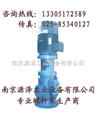 3GCL三螺杆泵船用立式泵
