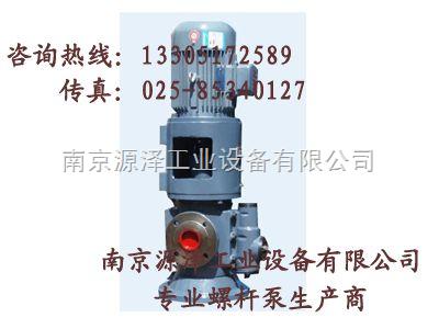 SNS三螺杆泵