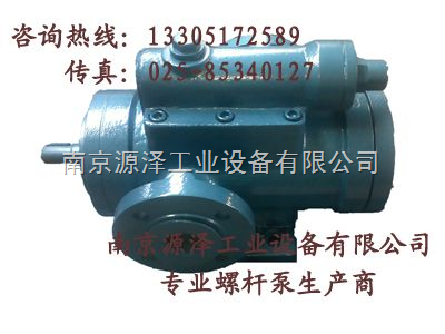 3G三螺杆泵3G100X3-46三螺杆泵