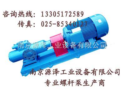 SMH三螺杆泵SMS三螺杆泵SMF三螺杆泵