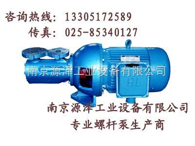 SPF三螺杆泵点火三螺杆泵喷燃螺杆泵