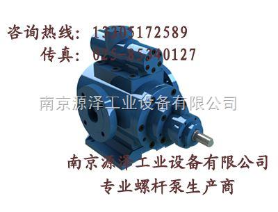 SNH三螺杆泵SNS三螺杆泵SNF三螺杆泵