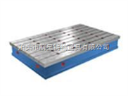 航星铸物供应单围T型槽平板铸铁平台
