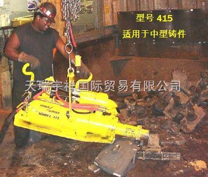 北京天瑞宇祥POWERHAMMER气动锤