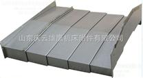 机床导轨防护罩,不锈钢板导轨防护罩,床身式数控铣床防护罩