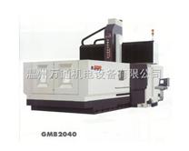 数控龙门铣镗床GMB2030 GMB2040 GMB2540 GMB2550 GMB2560
