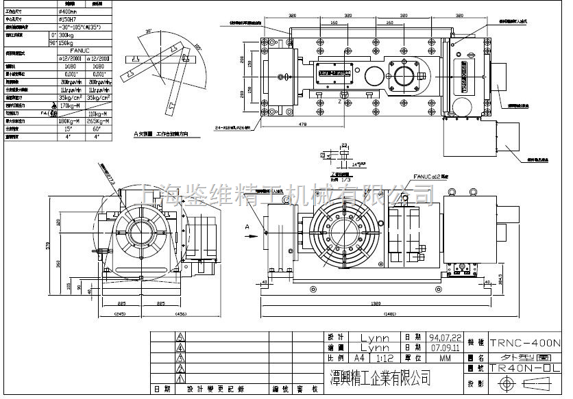 上海二机床c6150电路图