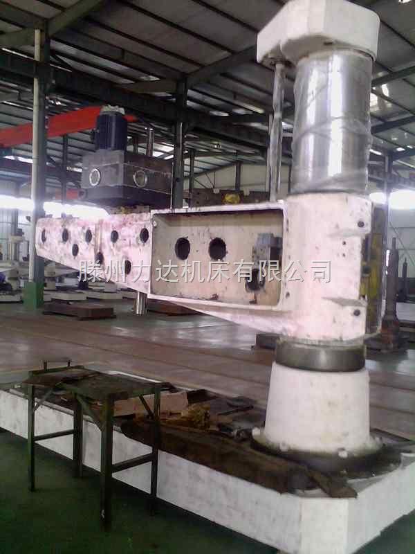 全新液压摇臂钻床价格/山东摇臂钻床生产厂