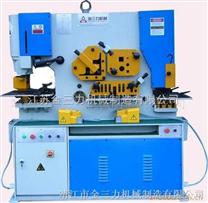 联合冲剪机,液压联合冲剪机,机械联合冲剪机,冲剪机价格,多功能冲剪机