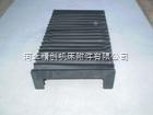柔性风琴防护罩/机床防护罩/机床导轨防护罩/.防护罩