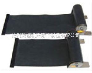 卷帘式防护罩,卷帘防护罩,机床卷帘防护带