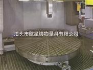 航星厂家生产大型竞技宝立车工作台