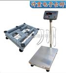 TCS-XC-A电子台秤(30kg,150kg,300kg)