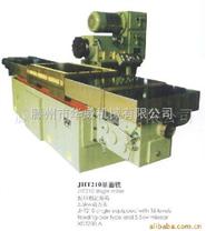 JHT210单面铣双面铣单面铣单面铣床 双面铣床