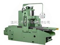 X334A-X1540B、X344A-X2540B 单柱平面强力精铣机