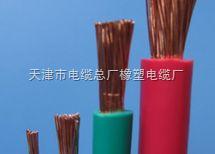 标YHD橡套控制电缆/YHD野外用电缆