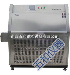 宁芜湖紫外光老化试验箱