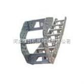 重型钢制拖链/钢铝机床拖链/TL钢制拖链/拖链/专业制作机床拖链
