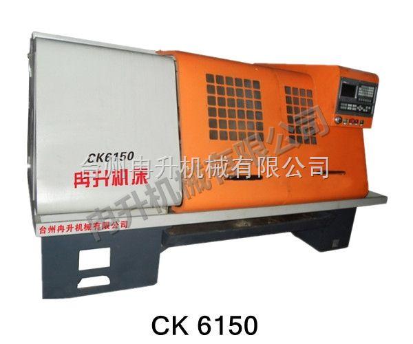 数控车床、数控机床产品、台州冉升机械