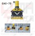 角钢加工机,角钢切断机CAC-75,其他机床工具