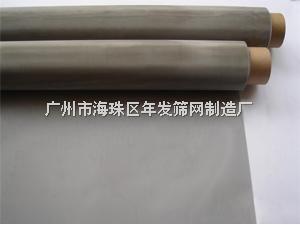 年发不锈钢网耐酸、使用寿命长