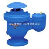 供应PQ42X高压复合式排气阀