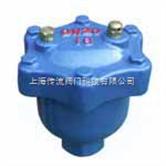 供应ARVX、HTQX微量排气阀