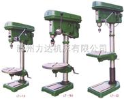 全热销小型立式台钻/立钻价格/立钻型号/立钻生产厂