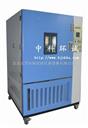 天津高低温试验箱※青岛高低温试验机※哈尔滨高低温箱厂