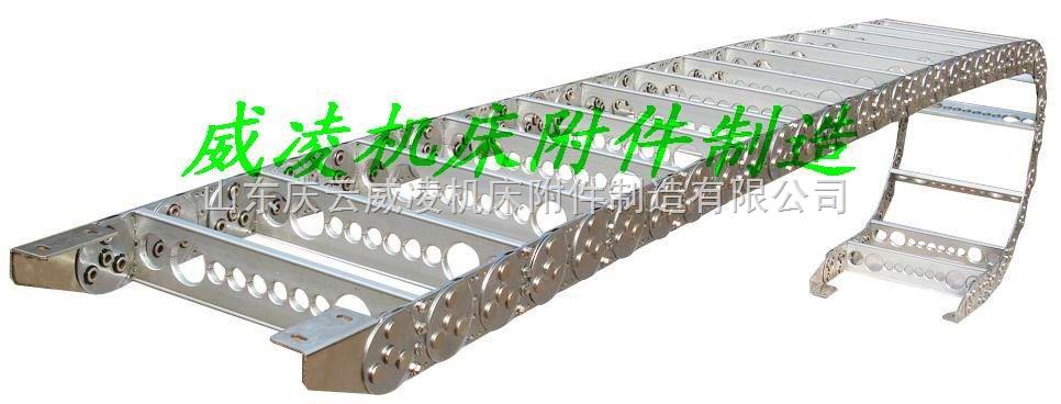 TL系列Ⅱ型打孔钢制拖链