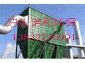 CXS型玻纤袋收尘器