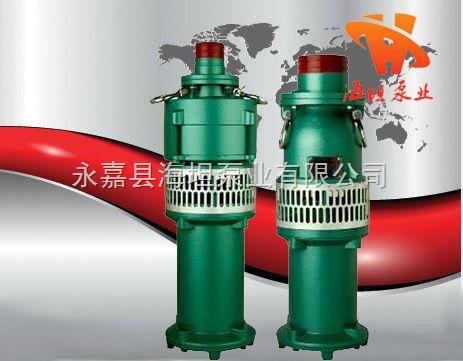 永嘉县海坦牌生产 QY型充油式潜水电泵