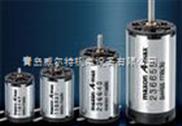 瑞士maxon电机 maxon高精密电机 maxon驱动系统
