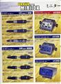 日本URAWA工具 URAWA旋转連结式电動工具 URAWA电动模具抛光机