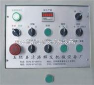 QF-PJ01半自动机床操控面板