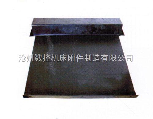 自动伸缩式防护带|卷帘防护罩价格|防护罩