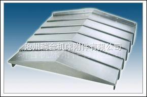 特殊钢材制作的伸缩式护罩