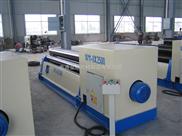 机械式三辊对称式卷板机mechanical 3 rolls bending machine