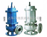 WQP型系列不锈钢潜水泵