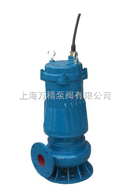 WQ型系列无堵塞潜水排污泵