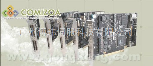 COMIZOA(科敉) PCI 2/4/6/8 多轴运动控制卡