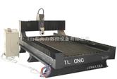 TL-1325天力数控石材雕刻机