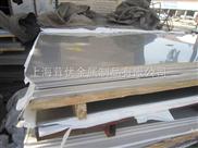 SUS321不锈钢板≈⊙SUS321不锈钢﹥⊙℅